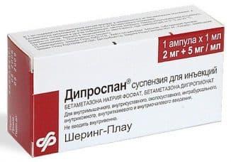 дипроспан при аллергии уколы инструкция по применению