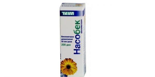 Капли в нос от аллергии: ТОП-15 эффективных