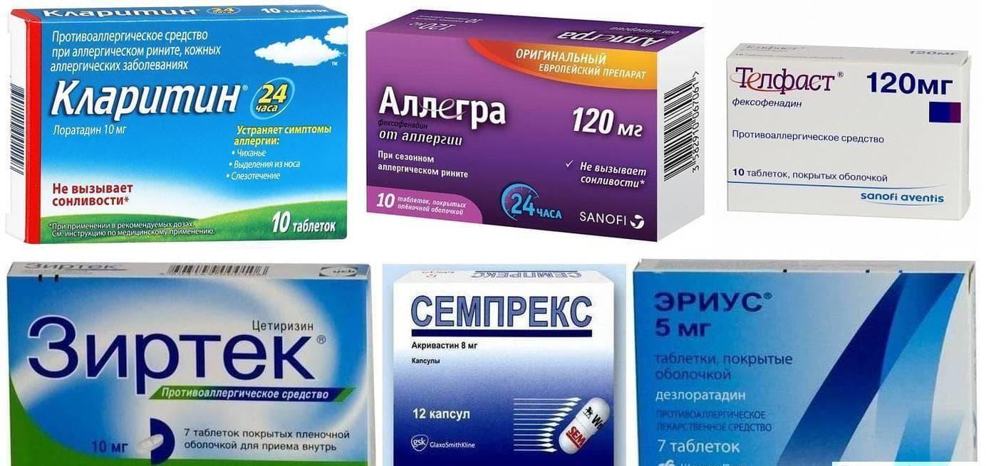 Капли против аллергического насморка