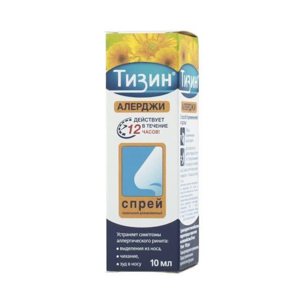 Антигистаминные препараты в нос — Простуда