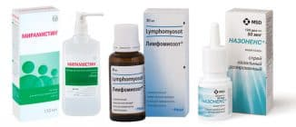 вазомоторный ринит лечение препараты