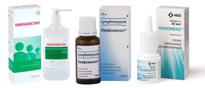 Капли при вазомоторном рините: схема лечения препаратами для ингаляций – 31 лучшее лекарство