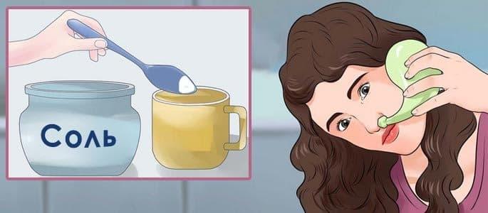 Гипертонические солевые растворы для носа