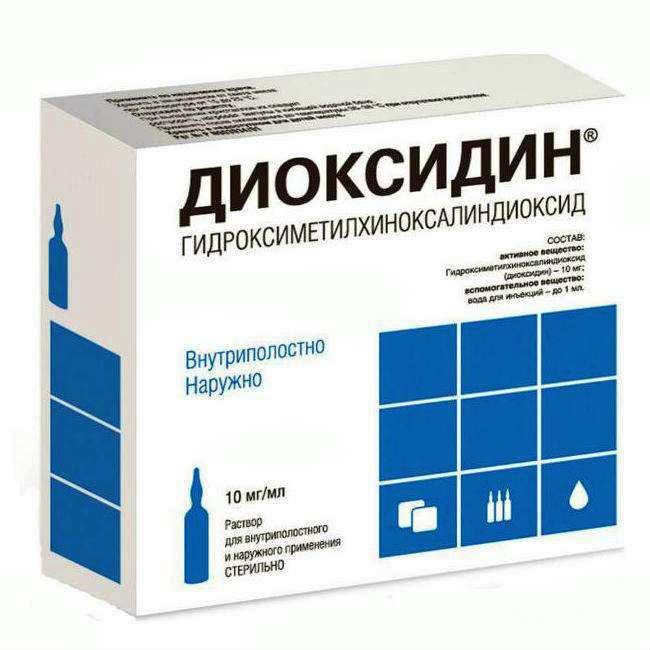 Диоксидин побочные эффекты при закапывании в нос